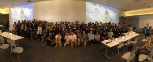 A group photo of the 200 HACC participants